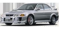 Mitsubishi Diagnostic Inspection